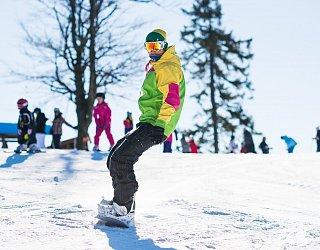 Ski SNOWPARADISE Veľká Rača